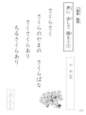 美 センター 済 教育 日本理容美容教育センター【養成施設の教員になるには】