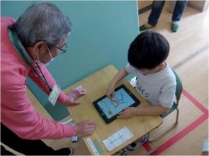 特別支援学級の一人一台iPad導入