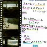 Image150916144111-000