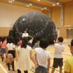 大きなプラネタリウムがやってきた!