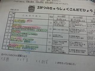 furuta-CIMG1461.jpg