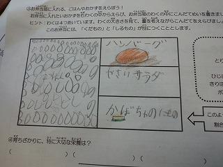 furuta-CIMG1473.jpg