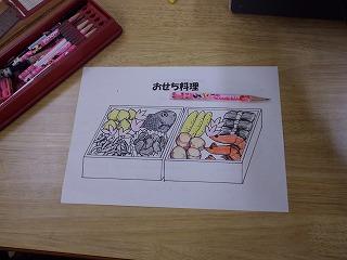 furuta-CIMG2458.jpg