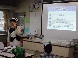 furuta-CIMG2501.jpg