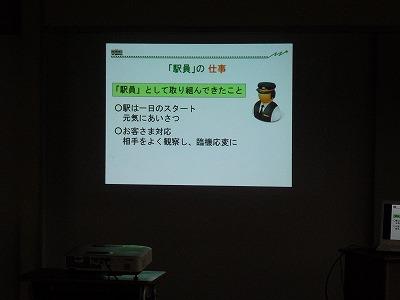 s-CIMG2605.jpg