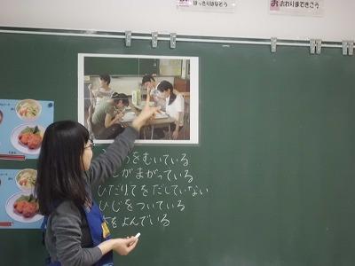furuta-CIMG6208.jpg