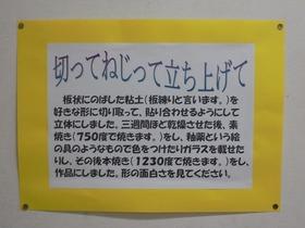 kou-DSC05981.jpg