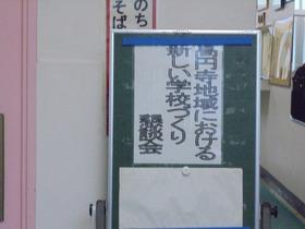 kou-DSC06016.jpg