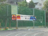 kou-DSC08532.jpg