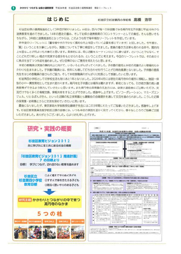 kosho_1.jpg