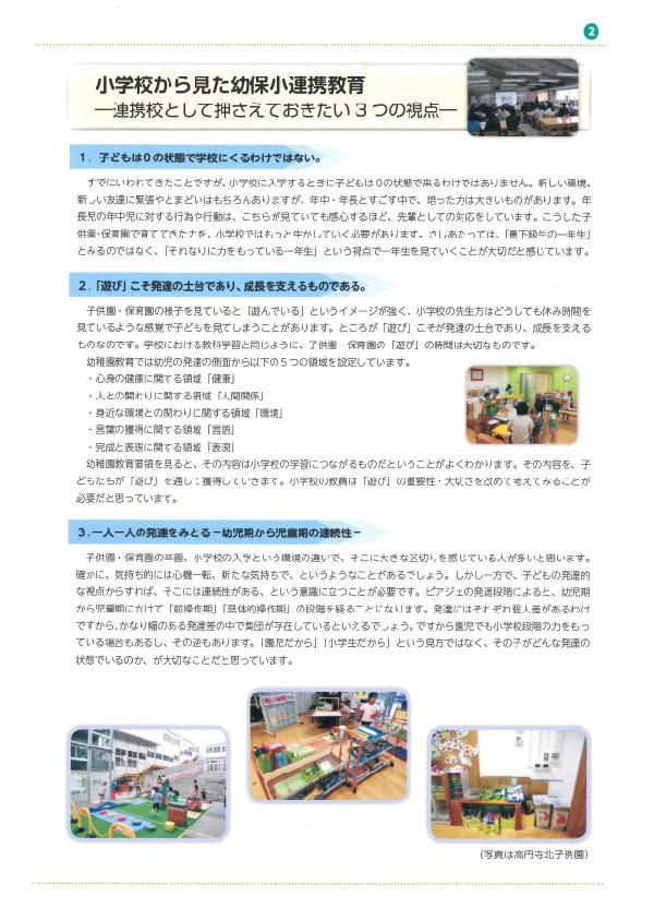 kosho_2.jpg