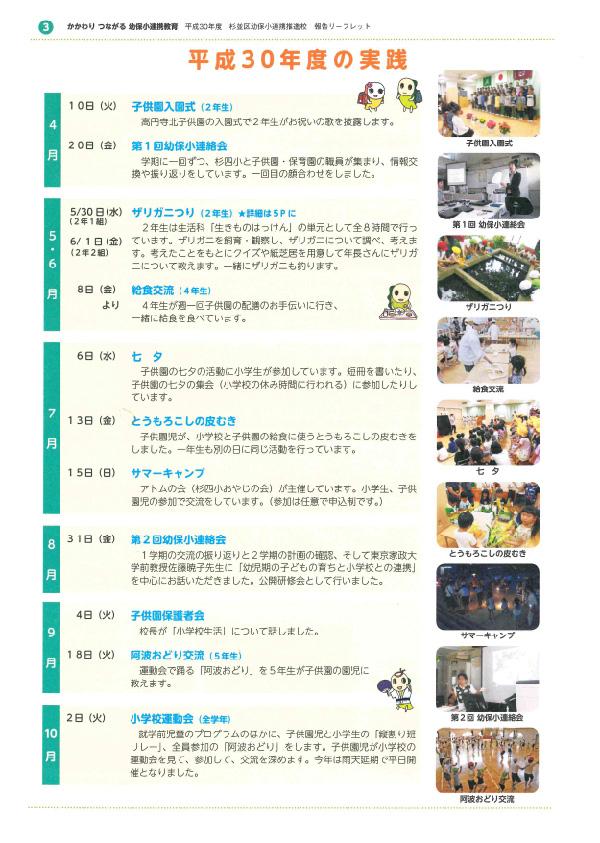 kosho_3.jpg
