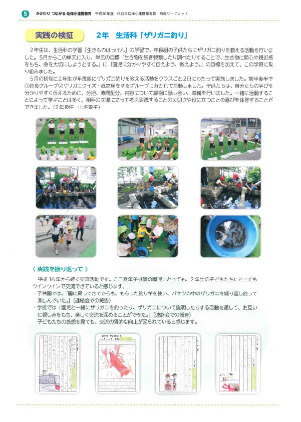 kosho_5.jpg