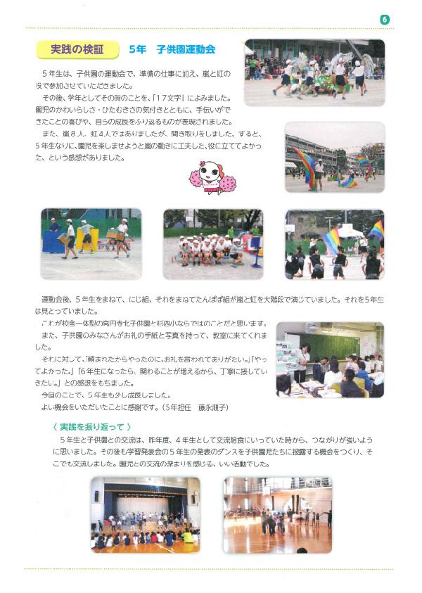 kosho_6.jpg