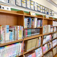和田小図書室